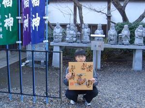 20117fuku04