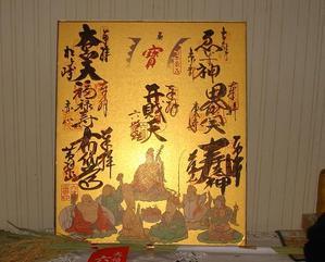 Tifukujin002_2