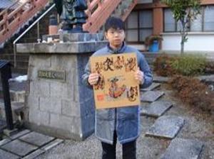 20117fuku05