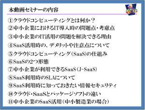 Naiyou001_2