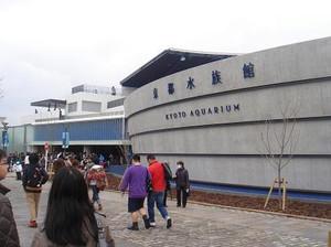 Kyotosuizoku001