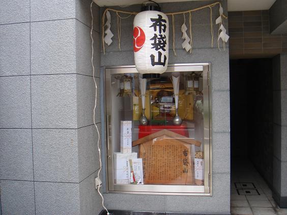 京都祇園祭 休眠山鉾 布袋山: IT経営コンサルタント日々活動記 in 京都